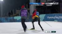 北欧两项越野滑雪 德国夺冠