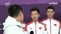 短道速滑男队赛后采访