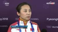 短道速滑队教练李琰赛后采访