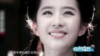 头条:刘亦菲吃饭盯美食照片止馋 网友:仙女吃饭方式真特别