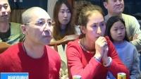 中国首金!武大靖破世界纪录夺冠 父母亲友屏幕前见证武大靖摘金