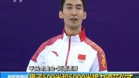 平昌冬奥会·短道速滑 男子500米和5000米接力颁花仪式 180223
