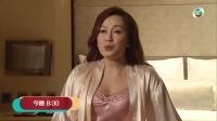 TVB_【波士早晨】第9集預告 黃智賢成功升職李佳芯洪永城要分手?!