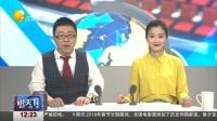 2018春节档 电影《红海行动》口碑居榜首 说天下 20180223 高清版