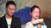 """杨紫去泰国旅游低调秀恩爱,男友秦俊杰""""躲""""在眼镜里"""