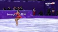 花滑女子单人自由滑-冠军:俄罗斯扎吉托娃