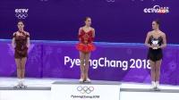 花样滑冰女子单人自由滑 颁花仪式