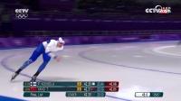 速度滑冰男子1000米决赛 中国队杨涛创个人最好成绩