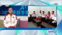 李琰专访:最想找韩天宇谈话 他可以做到更好