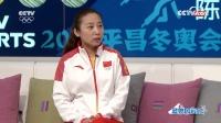 李琰专访:金牌让国民情绪狠释放 挺好的