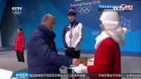 短道男子500米颁奖 武大靖拿中国首金