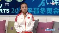 李琰专访:并不会因中国队被判犯规而焦虑