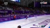 速度滑冰男子1000米决赛 荷兰选手0.04秒优势夺冠