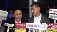 港台:不敢催萧正楠结婚 曹永廉曝他们出问题?