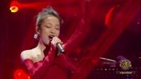 张韶涵《追梦人》悲歌欢唱重现西塔琴风情 歌手 180223