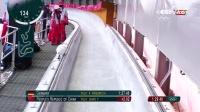 男子四人雪车首登奥运赛场! 目前中国队暂列第26