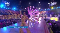 奥运会闭幕式8分钟集锦