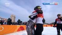单板滑雪女子平行大回转捷克选手夺冠