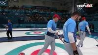 男子冰壶决赛 美国单局5分制胜 10-7 击败瑞典夺冠!