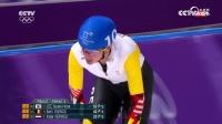 速度滑冰男子集体出发决赛 韩国选手夺冠
