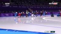 速度滑冰集体出发李丹第五郭丹第十