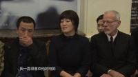 现场:巩俐首合作娄烨挑战大 赵又廷饰演导演超过瘾