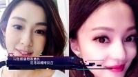 八卦:与张韶涵恩怨遭扒 范玮琪微博反击