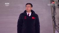 闭幕式:奥林匹克会旗交接仪式 北京市市长陈吉宁接旗