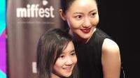 第二届马来西亚国际电影节-开幕典礼