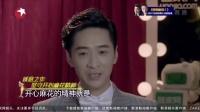 潘长江 沈腾等众位大咖为荣誉而战 欢乐喜剧人 160410