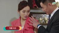 TVB【波士早晨】第12集預告 陳慧珊同黃智賢一齊返未?!