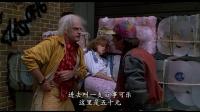 回到未来2(英语) Back To The Future Part2 1989 1080p