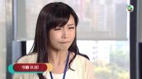 TVB【波士早晨】第13集預告 陳慧珊同黃智賢唔肯係埋一齊😫😫??