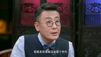 8.窦文涛:人为什么喜欢怀旧