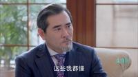 杨幂- 谈判官 40- Cut3