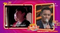刘烨林依晨上演爆笑配音《小猪佩奇》 笑翻全场