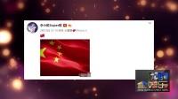 八卦:李小璐晒红旗后再更微博 为电影宣传