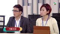 TVB【波士早晨】第15集大結局預告 邊一對會有情人終成眷屬??