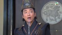 TVB【翻生武林】第2集預告 陳凱琳VS湯洛雯_武林第一美女好難選啊(FF)!