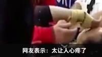 心疼! 中国体操选手落地瞬间骨折