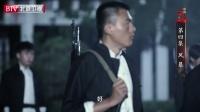 《中国1927》凝固瞬间,解析历史——1927年黑暗序幕将启,民国血腥风暴席卷全国