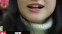 """【整点辣报】战士勇入火场牺牲/油炸冰棍/海星""""陈尸""""海滩"""