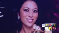 """""""她世界她力量""""女性领导力论坛举行 中戏老师刘天池评易烊千玺:条件不错"""