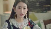 李詩雅被帶走 姜志浩起懷疑 14集精彩預告