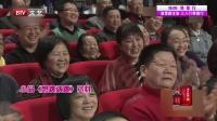 蔡明怒摔手機 與潘長江搭檔跳廣場舞小品《想跳就跳》