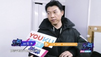 《街舞Callout》杨文昊石头化妆现场曝光