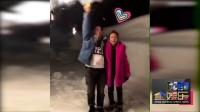 八卦:陈奕迅徐濠萦罕见秀恩爱 雪地中搂妻子嘴对嘴亲吻