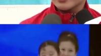 【整点辣报】司机驱赶老太/民警加班骗女儿/00后世界冠军