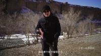 0308 大唐西域记:被人遗忘的唐三藏