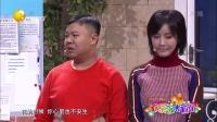 巩汉林为小狗找主人小品《寻狗启示》
